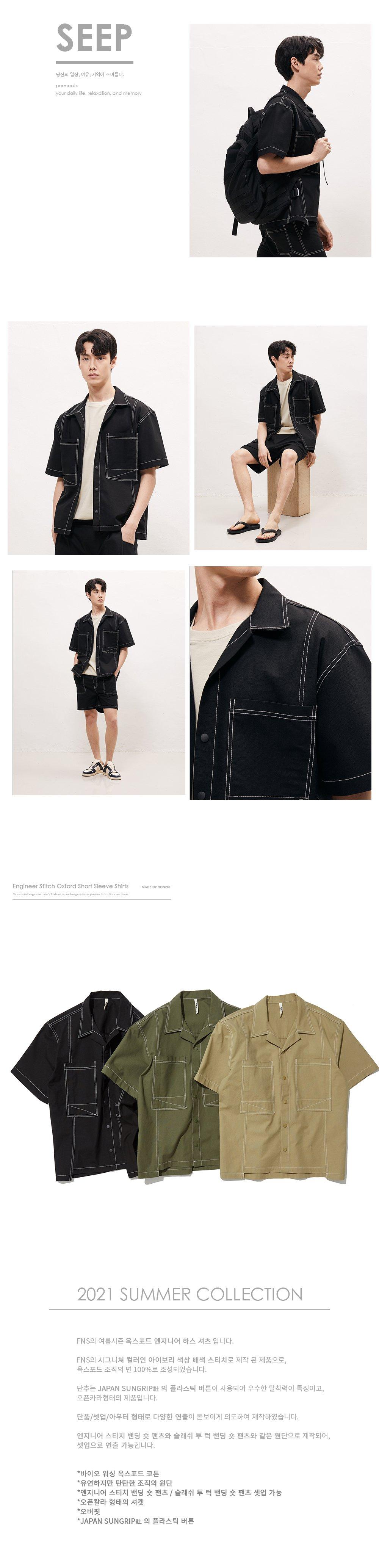 파나컬트(FANA CULT) 엔지니어 스티치 옥스포드 숏 슬리브 셔츠 - 블랙